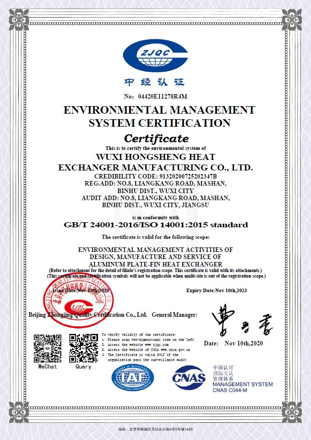 ISO14001: 2015