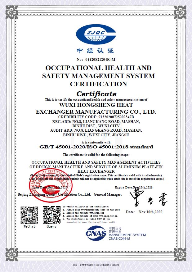 ISO45001: 2018